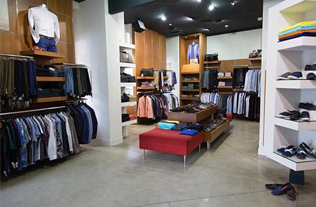 Fifth Avenue Menswear